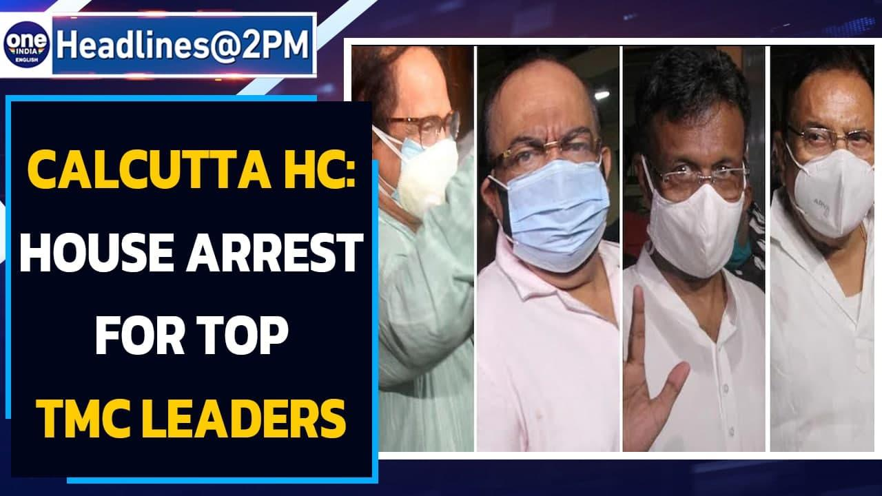 Calcutta HC orders house arrest of two Bengal Ministers and TMC leaders  Oneindia News