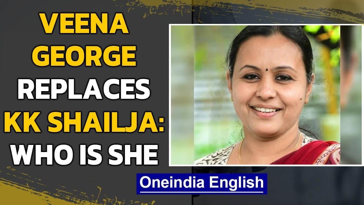 Veena George takes charge as the new Kerala Health Minister  Pinarayi Vijayan Cabinet  Oneindia News