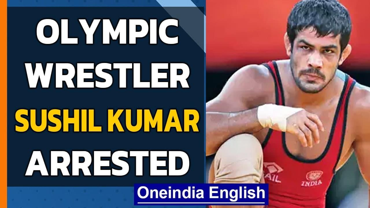 Sushil Kumar finally arrested by Delhi Police after being on the run Olympic Wrestler  Oneindia News