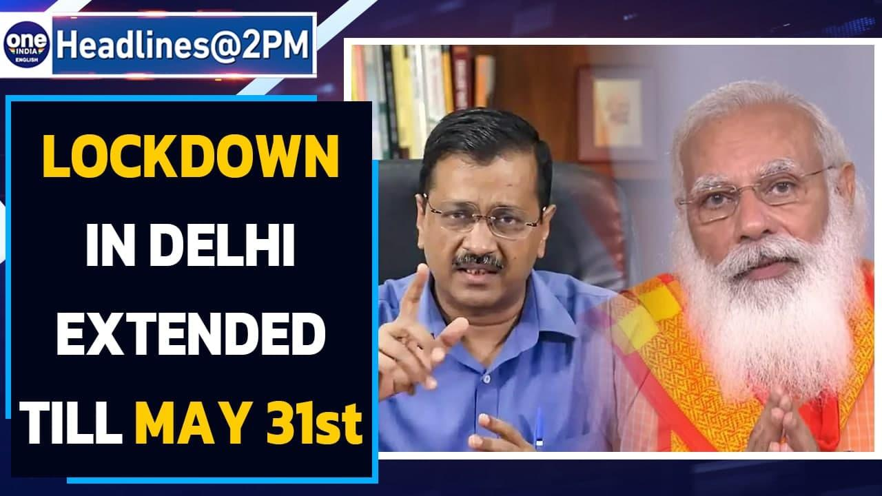 Delhi lockdown extended by another week, Arvind Kejriwal says 'need caution'|Covid-19| Oneindia News