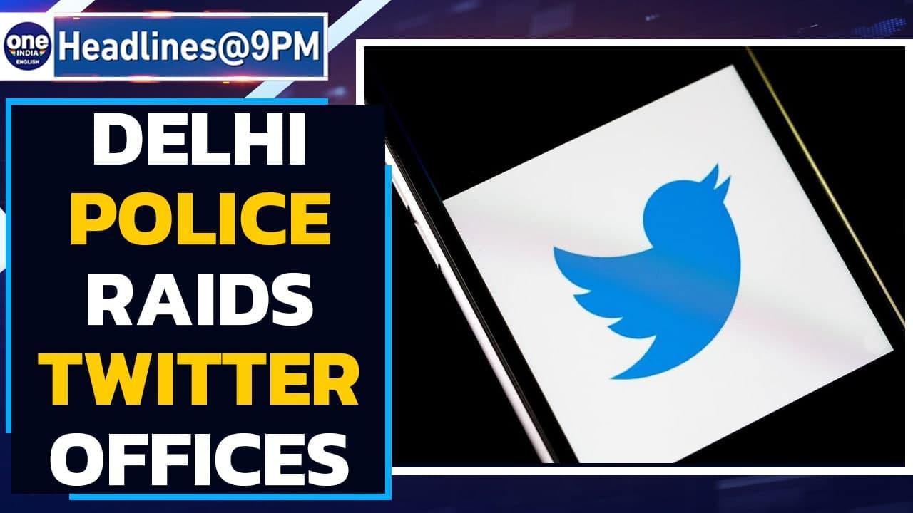 Delhi police raids Twitter offices in Delhi and Gurgaon   Oneindia News
