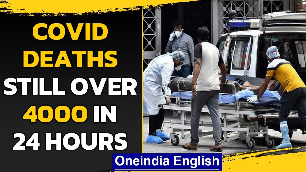 Covid-19: India reports more than 2 Lakh cases and 4000 deaths  Coronavirus  Oneindia News