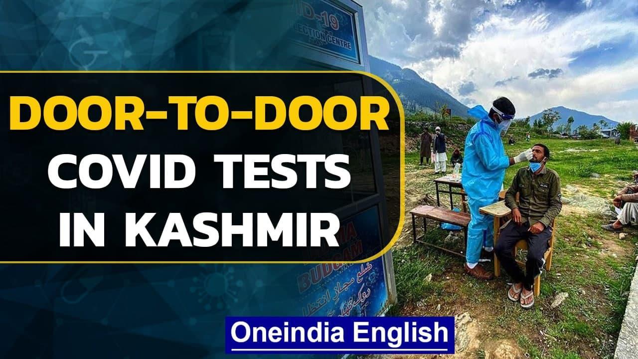 Kashmir doctors conduct door-to-door Covid tests in remote areas | Watch | Oneindia News