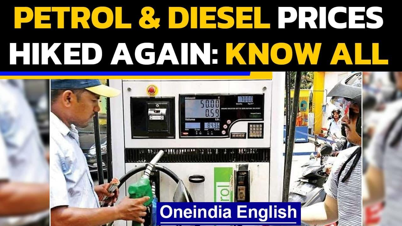 Petrol & Diesel prices hiked again for 14th time in May  Petrol near ₹100 in Mumbai   Oneindia News