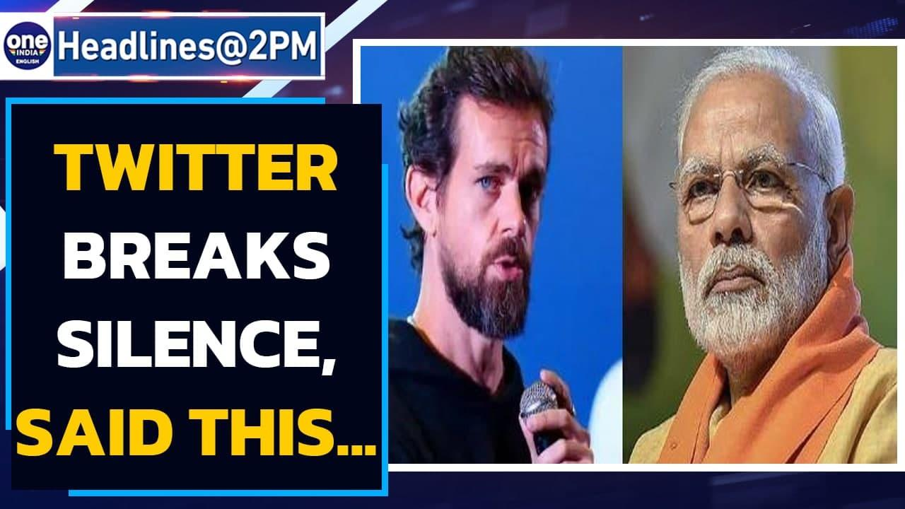 Twitter said this on new digital rules in the middle of clash with Centre  Oneindia News