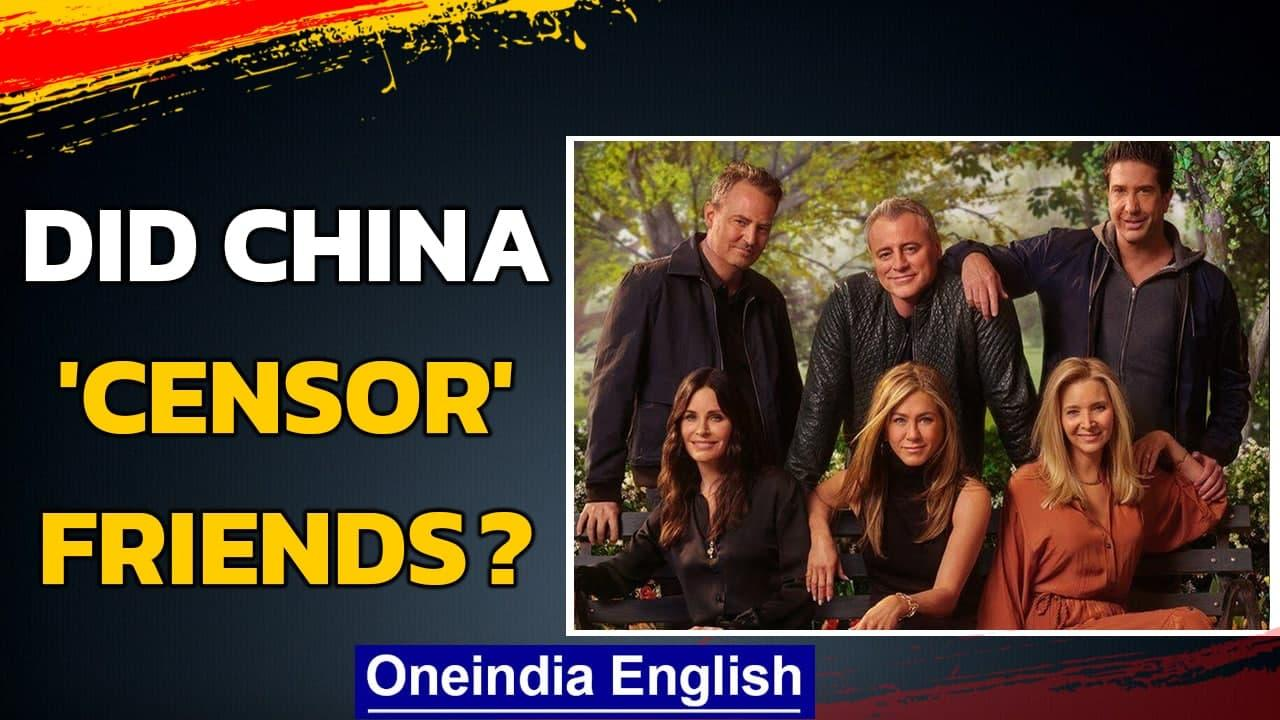 Friends Reunion censored in China: Lady Gaga, BTS, Bieber missing: Why? Oneindia News