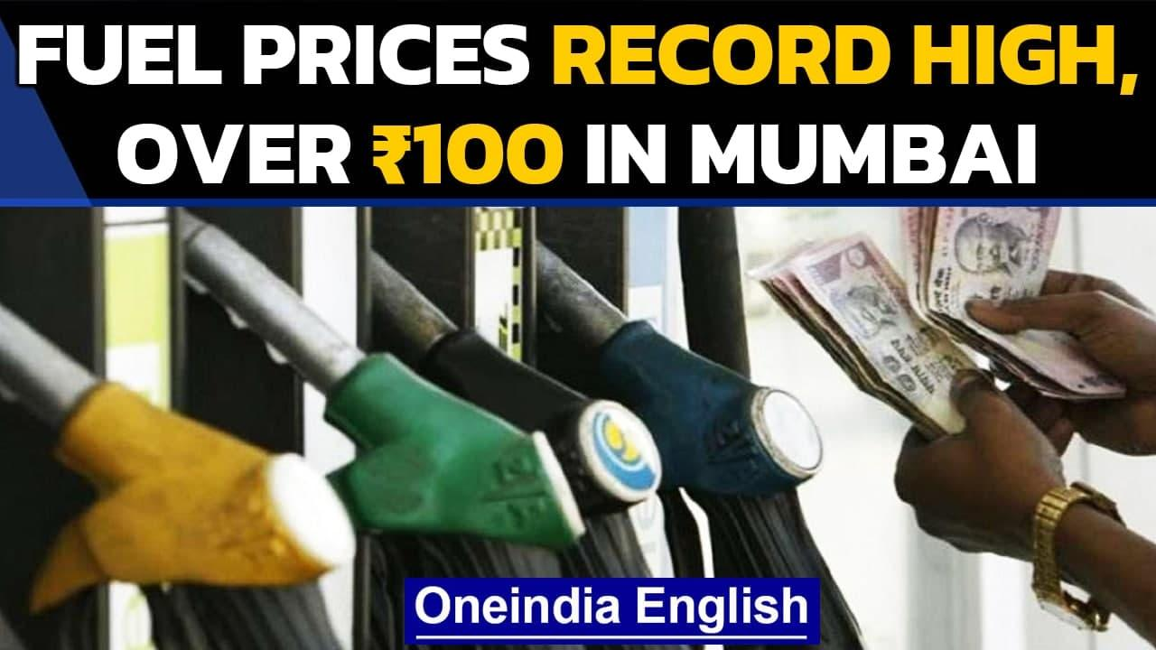 #FuelPriceHike: Petrol prices cross Rs.100/L mark in Mumbai, 15th day of increase  Oneindia News