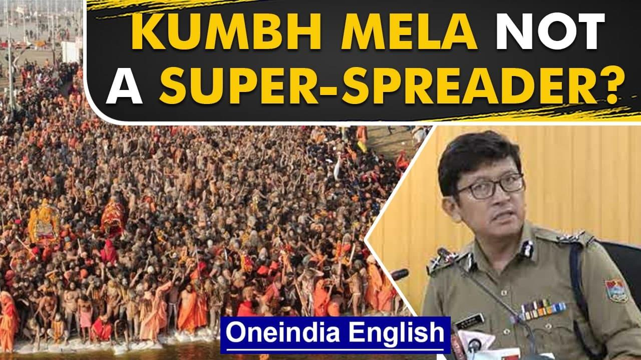 'Kumbh Mela cannot be called super-spreader of Covid', says IG Sanjay Gunjyal | Oneindia News