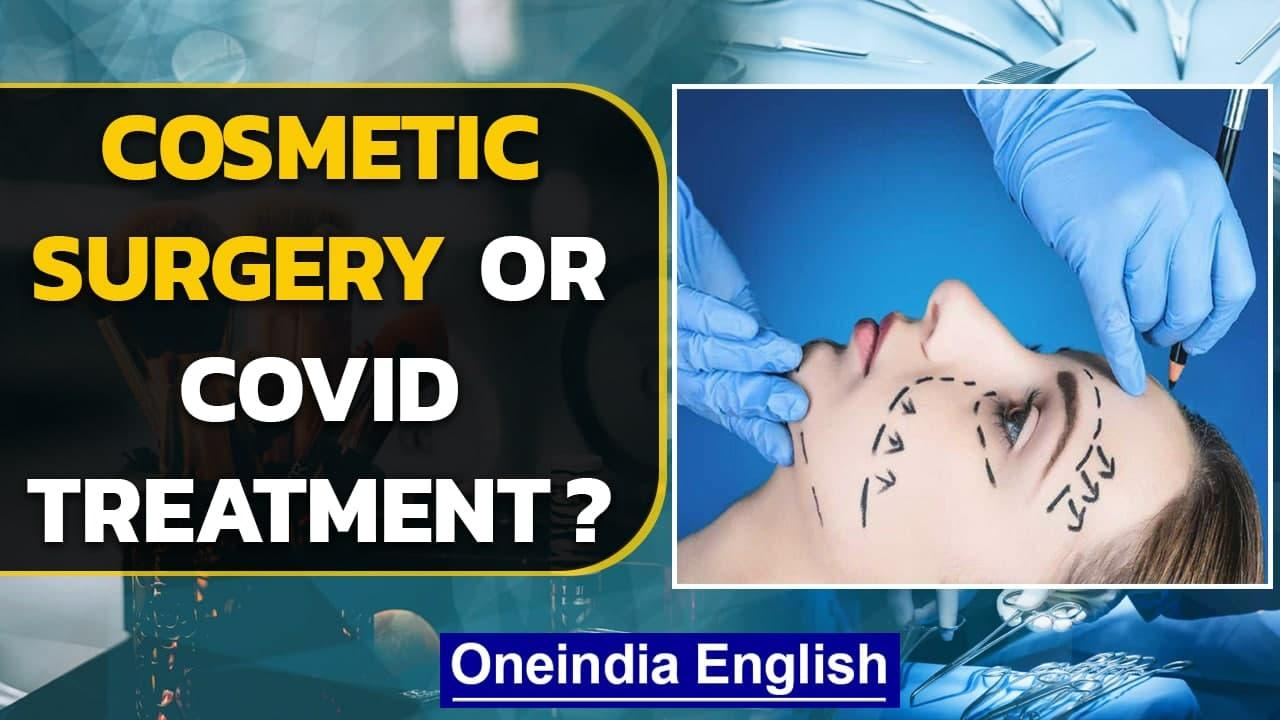 Taiwan: Cosmetic surgery demand surging amid pandemic   Oneindia News