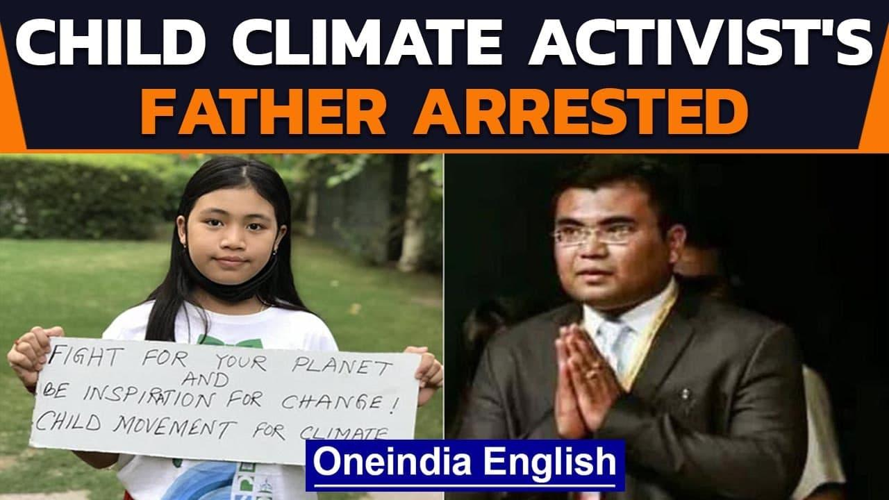 Manipur climate activist's father arrested for fraud | Licypriya Kangujam | Oneindia News