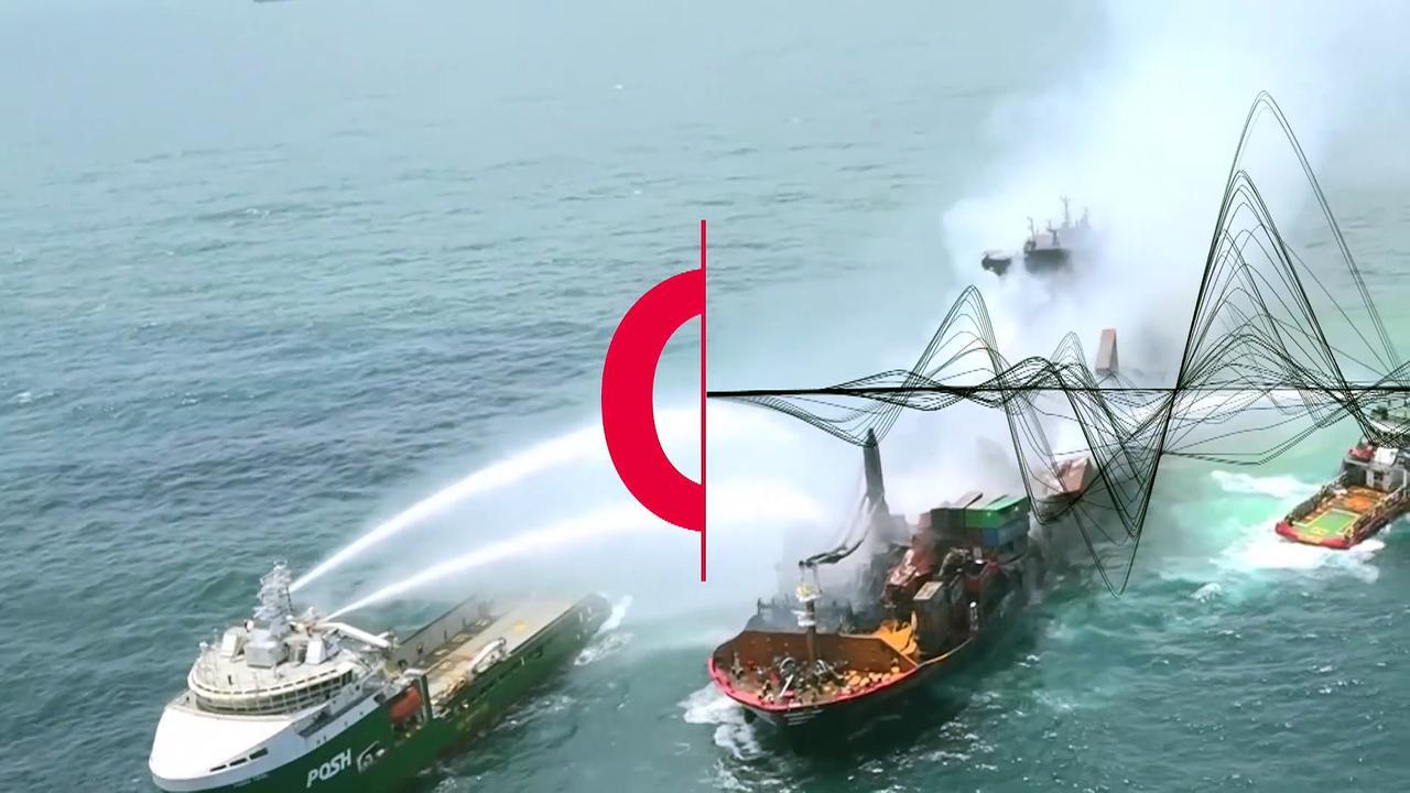 Sri Lanka: Police investigate fire on ship off Colombo