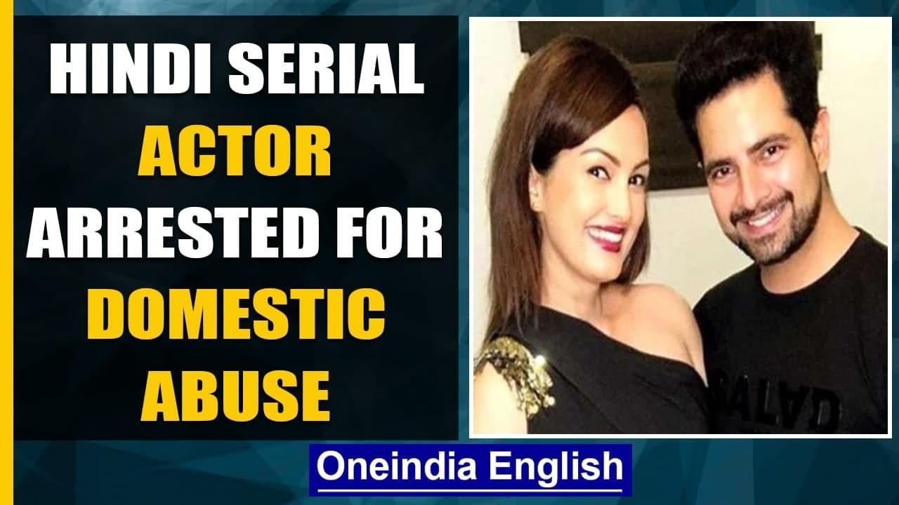 Karan Mehra, Yeh Rishta Kya Kehlata Hai actor booked for domestic abuse | Oneindia News
