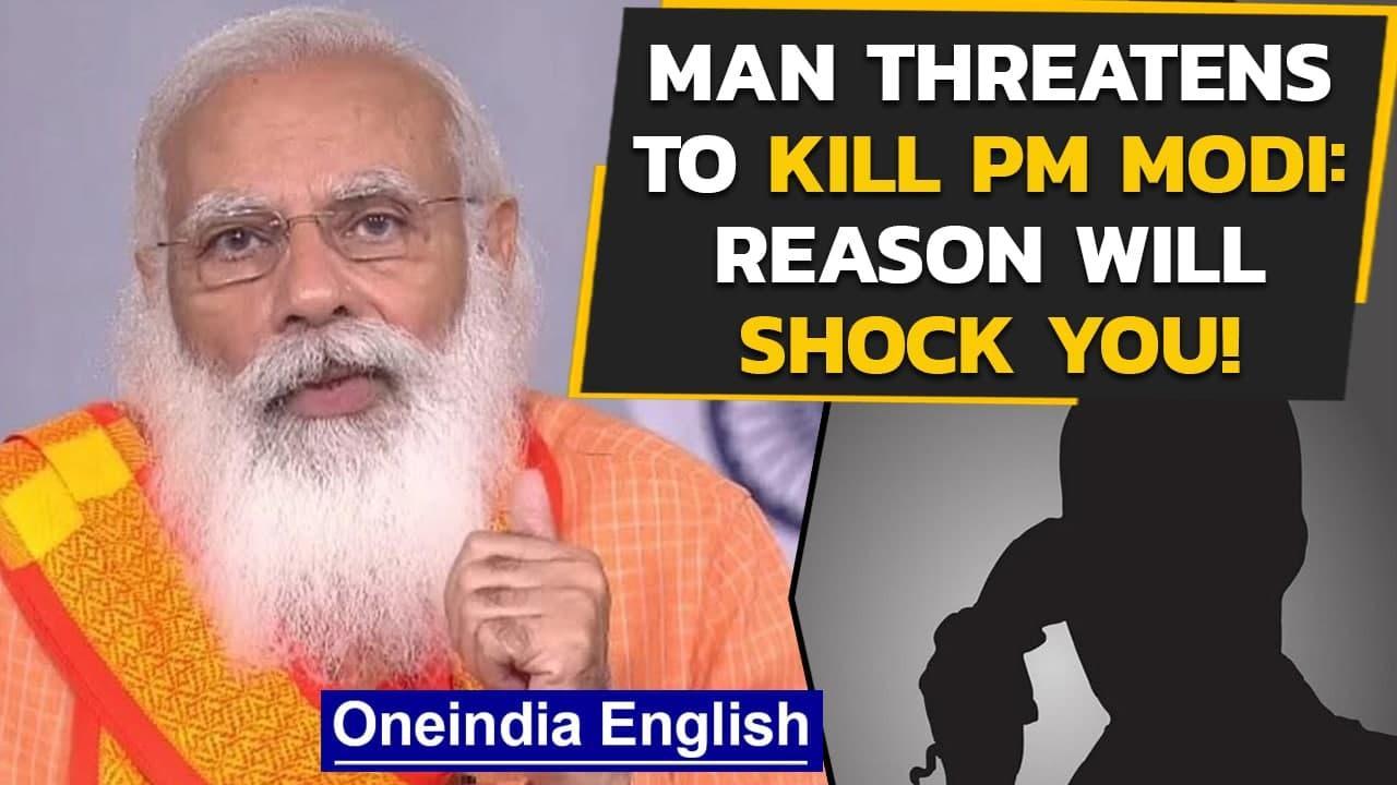 Delhi man calls up police, threatens to kill PM Modi  Khajuri Khas  Salman  Oneindia News