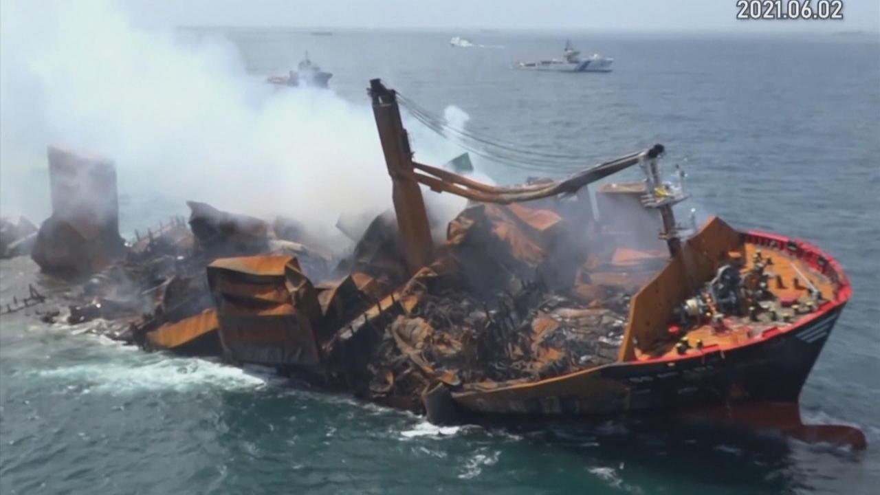 Sri Lanka: Bad weather hampers sinking cargo ship rescue