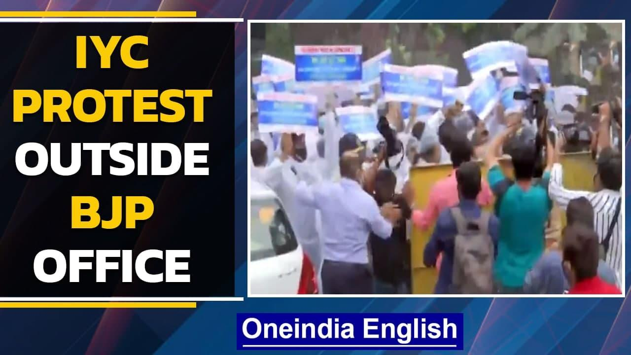 Mumbai IYC workers hold protest against fuel price hike outside BJP office | Watch | Oneindia News