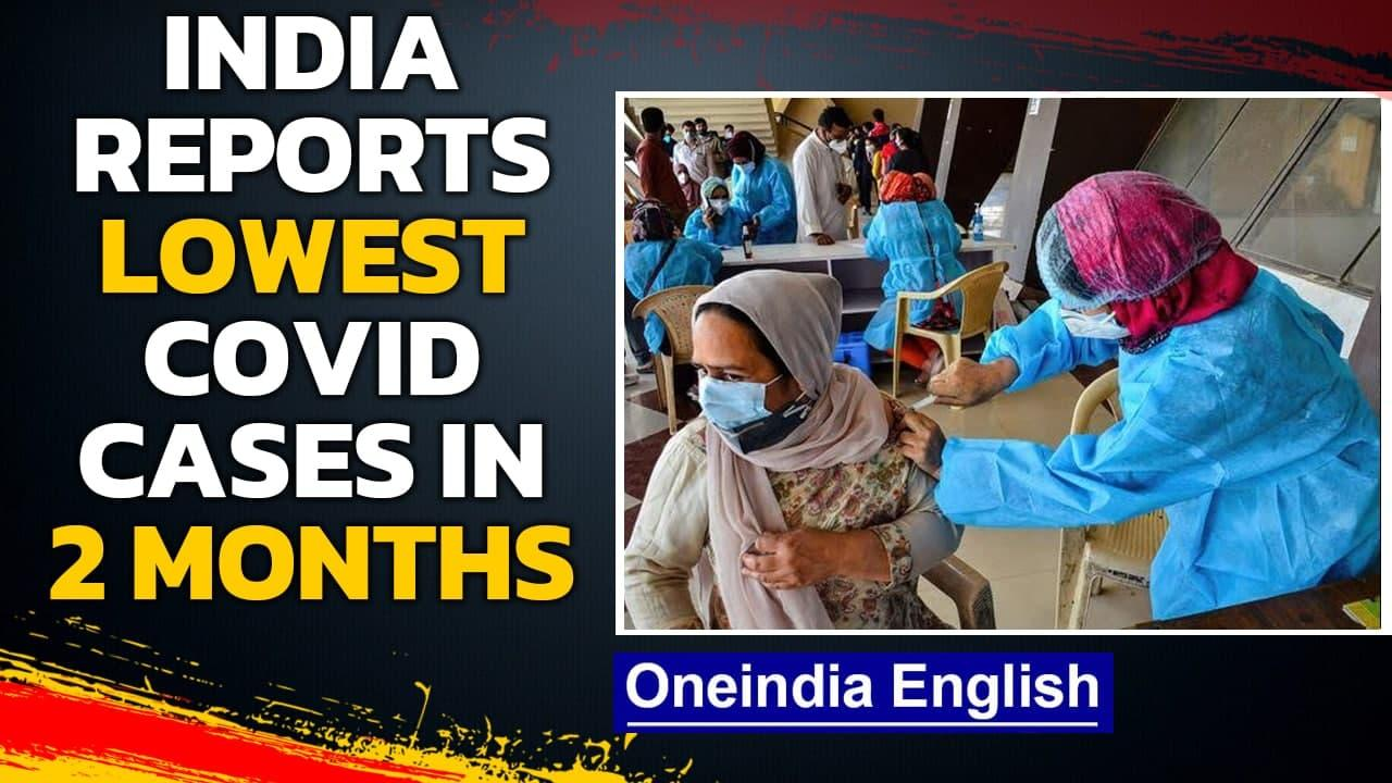Covid-19: India reports 1.14 Lakh cases and 2,667 deaths in 24 hours | Oneindia News