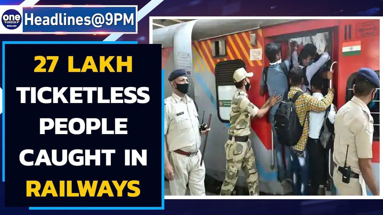 Indian Railways: 27 lakh people caught without tickets amid Covid restrictions | Oneindia News