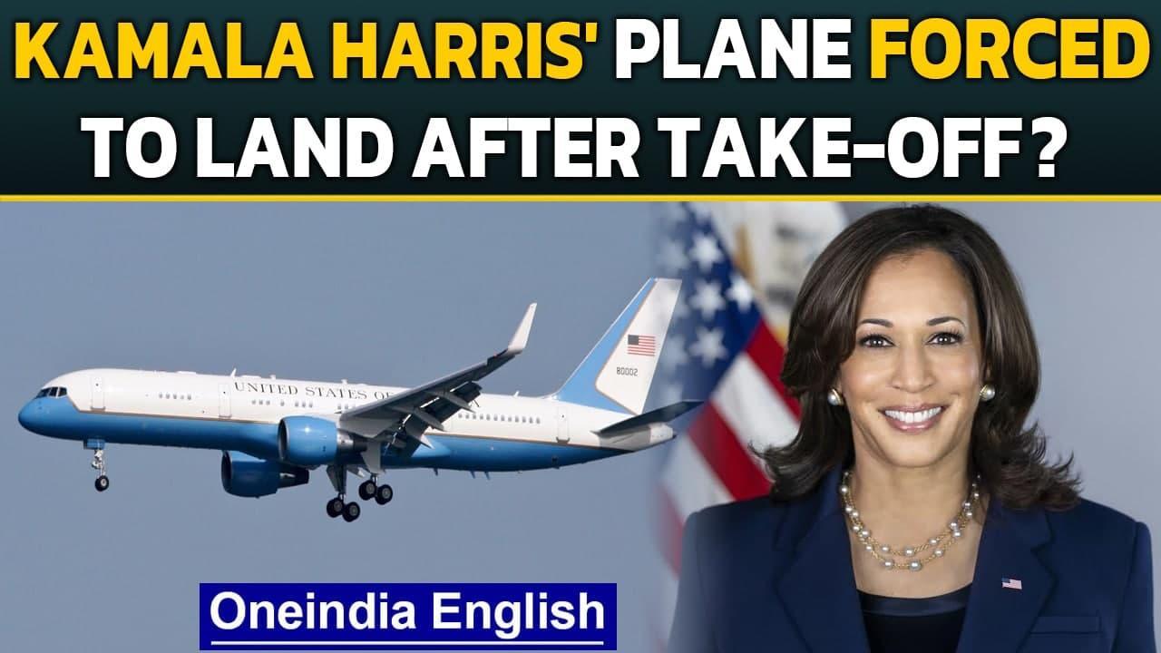 Kamala Harris'flight to Guatemala forced to land soon after take off  Oneindia News
