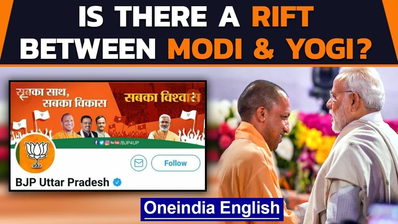 Rift between PM Modi & Yogi? PM missing from UP BJP banner, Twitter explodes   Oneindia News