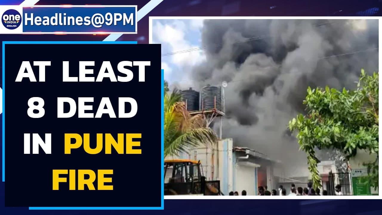 Pune fire: At least 8 dead after blaze engulfs sanitizer factory | Oneindia News