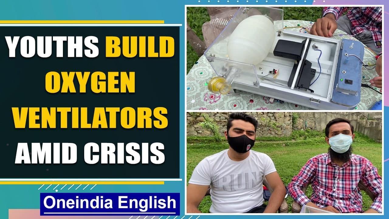 Kashmir students build low-cost oxygen ventilator from scrap materials | Watch | Oneindia News