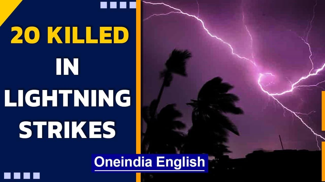 Lightning strikes killat least 20 in Bengal, PM announces compensation | Oneindia News