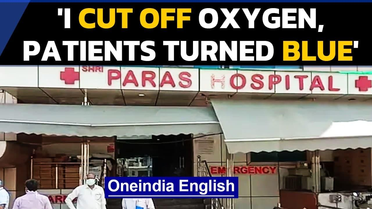 Agra hospital owner caught on audio saying 'cut off oxygen in mock drill'  UP CM Yogi  Oneindia News