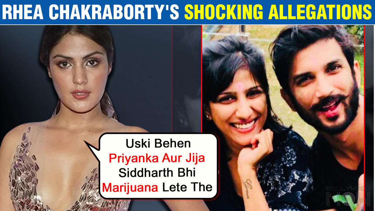 RheaChakraborty SHOCKING Statement   Blames Family For Sushant's Demise?