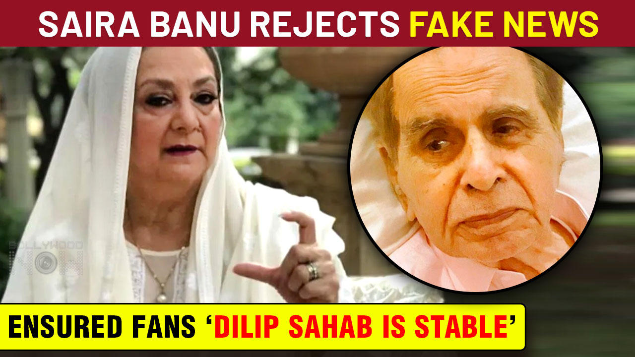 Saira Banu Slams Fake Dilip Veteran Kumar Rumours   Urges Not To Believe WhatsApp Forwards