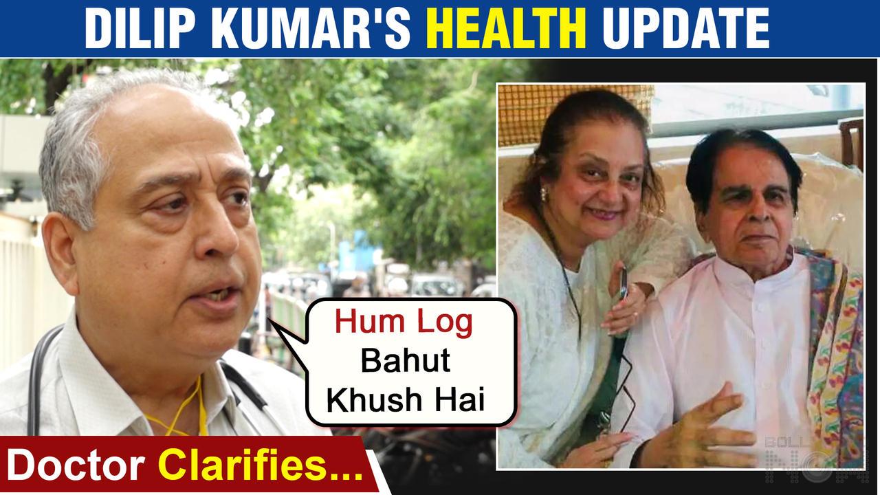Dilip Kumar Health Update : Dr Jalil Parkar's Statement, Talks To Media
