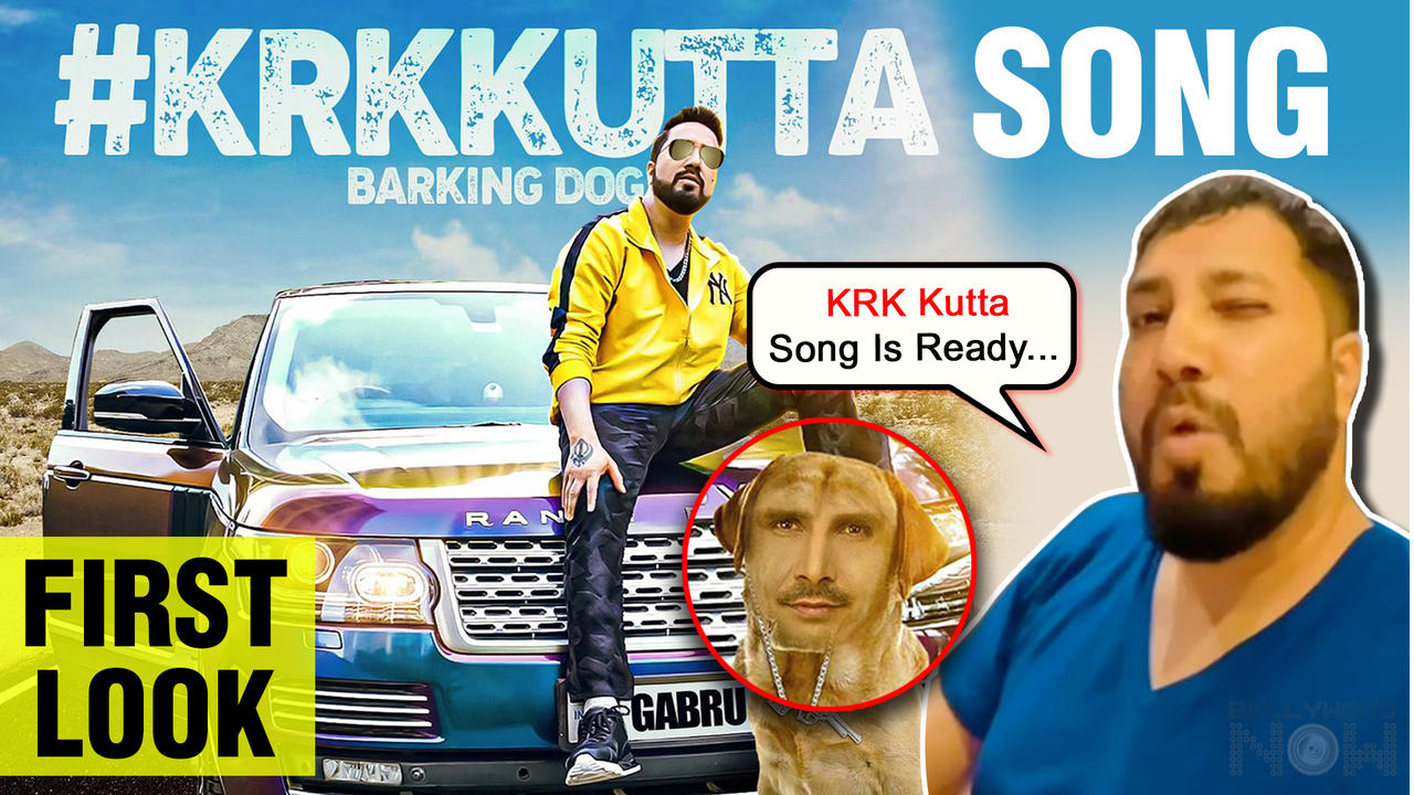 First Look Of KRK Kutta Song   Mika Singh Talks About The Barking Dog Song