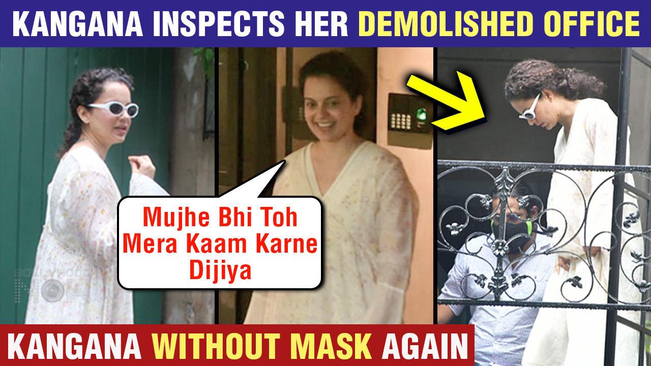 Kangana Ranaut Says, 'MUJHE MERA KAAM TOH KARNE DO' As She Visits Manikarnika Office Without Mask
