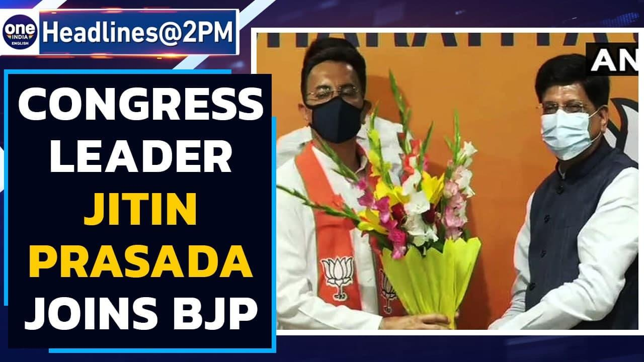 Jitin Prasada joins BJP after meeting Union Home Minister Amit Shah| Oneindia News