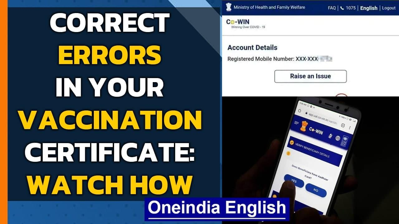Covid-19: Rectify errors in your vaccination certificate through CoWin portal| Watch the Video