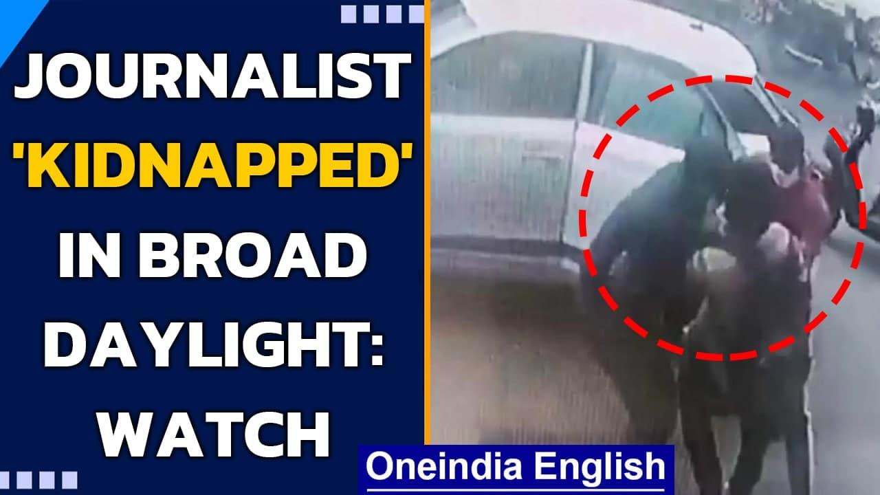 Telangana: Journalist forcibly picked up by plain-clothed policemen | Watch | Oneindia News