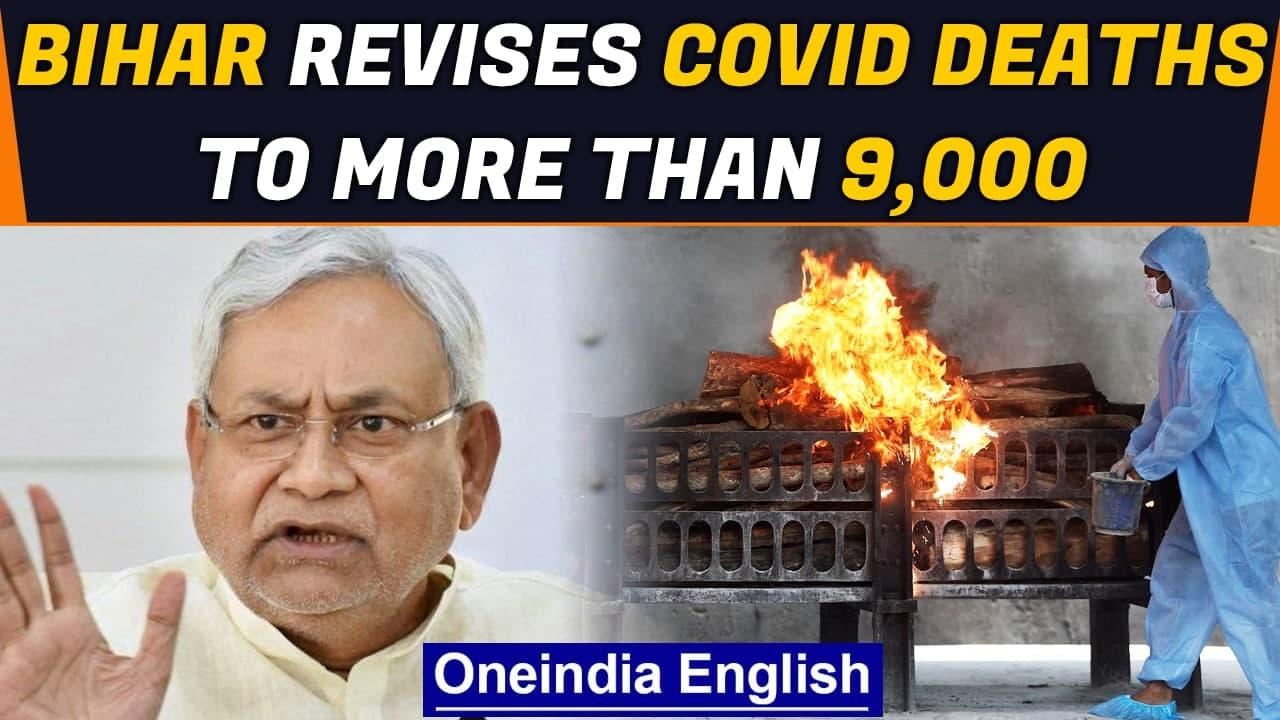 Bihar revises Covid-19 deaths by 72% to more than 9,000, sparks row| Nitish Kumar| Oneindia News