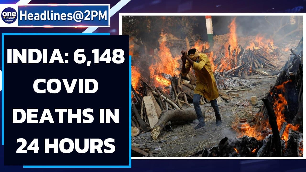 Covid-19: India reports 6,148 deaths in 24 hours after Bihar's revised death toll| Oneindia News