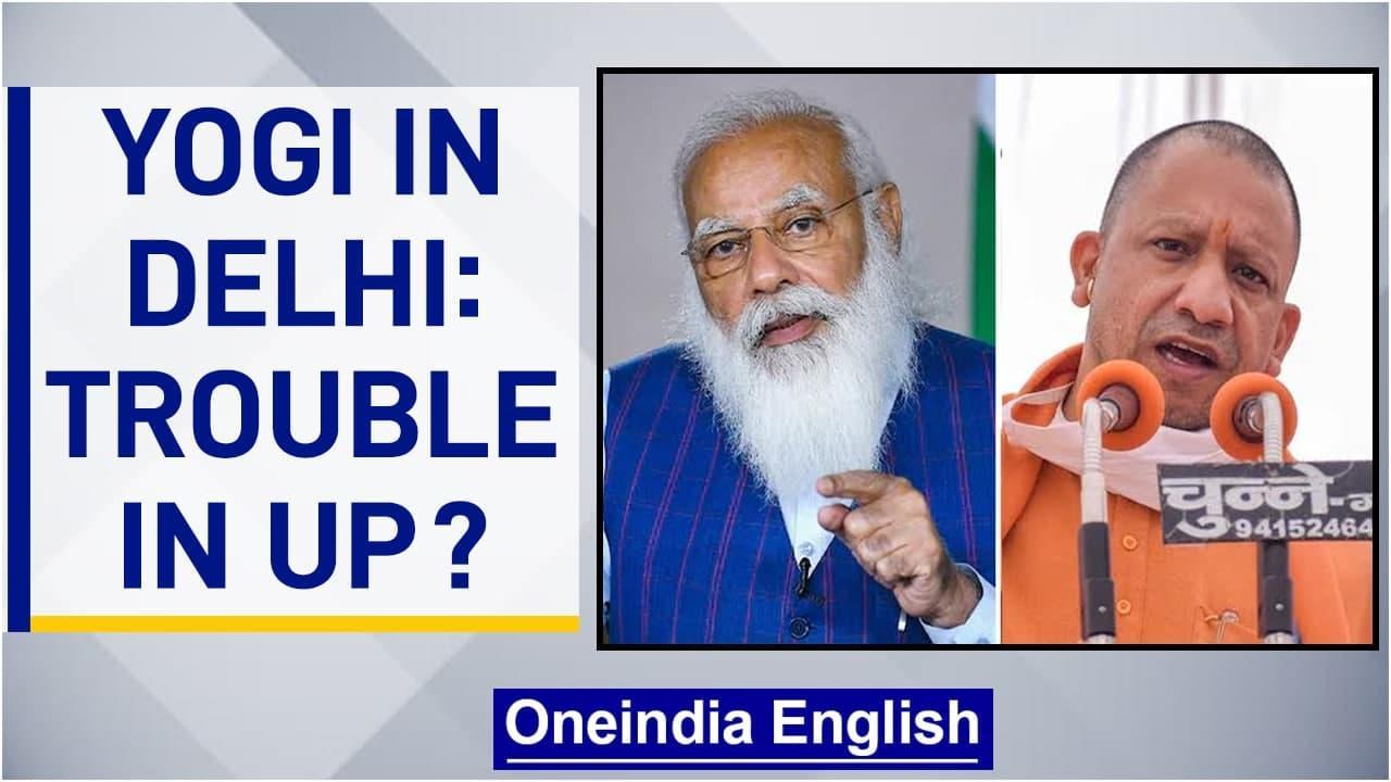Yogi Adityanath met Amit Shah today, to meet PM Modi tomorrow| UP Polls 2022| Oneindia News