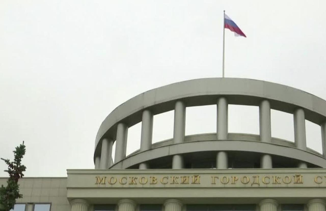 Russian Court outlaws Alexei Nalany's allies