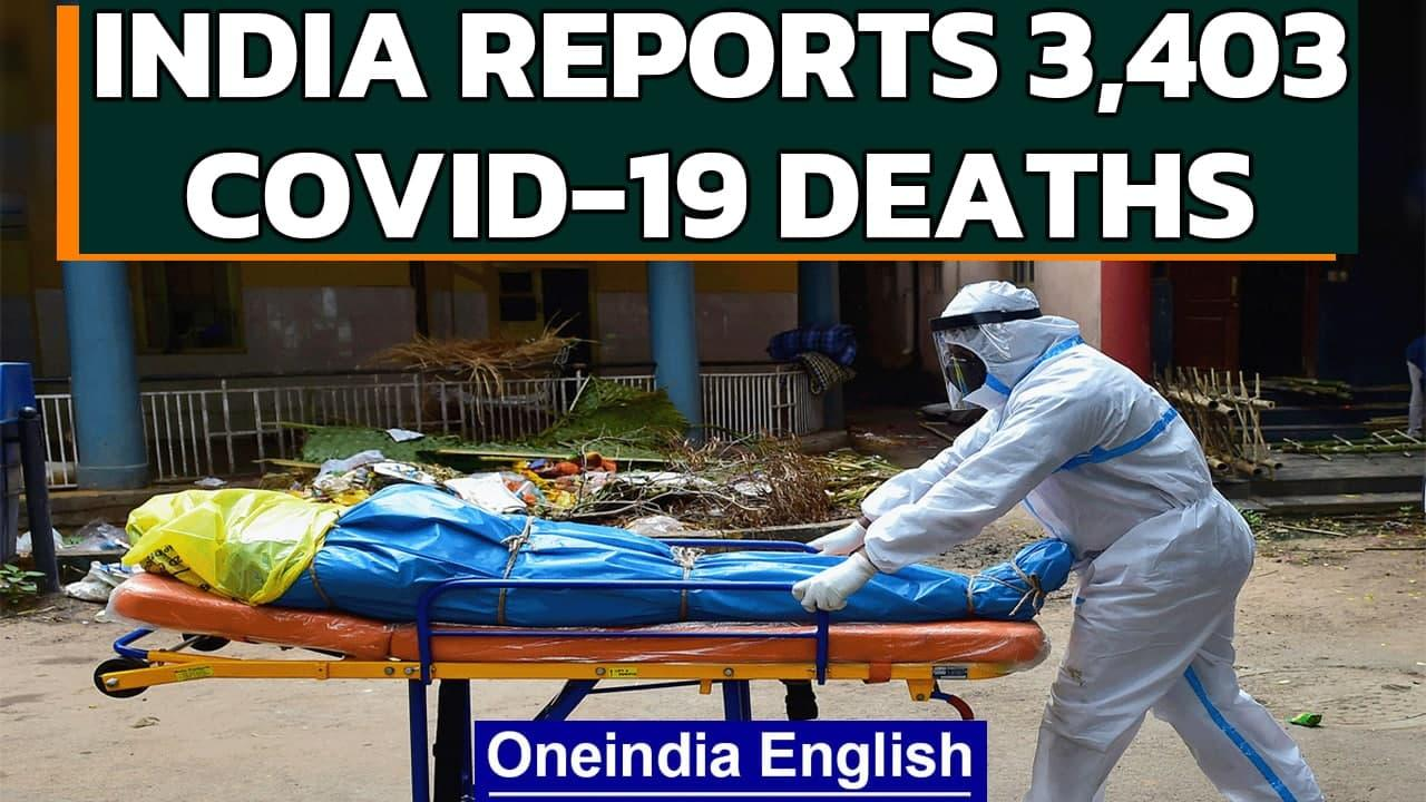 Covid-19: India reports 91,702 new cases, positivity rate continues to decline | Oneindia News