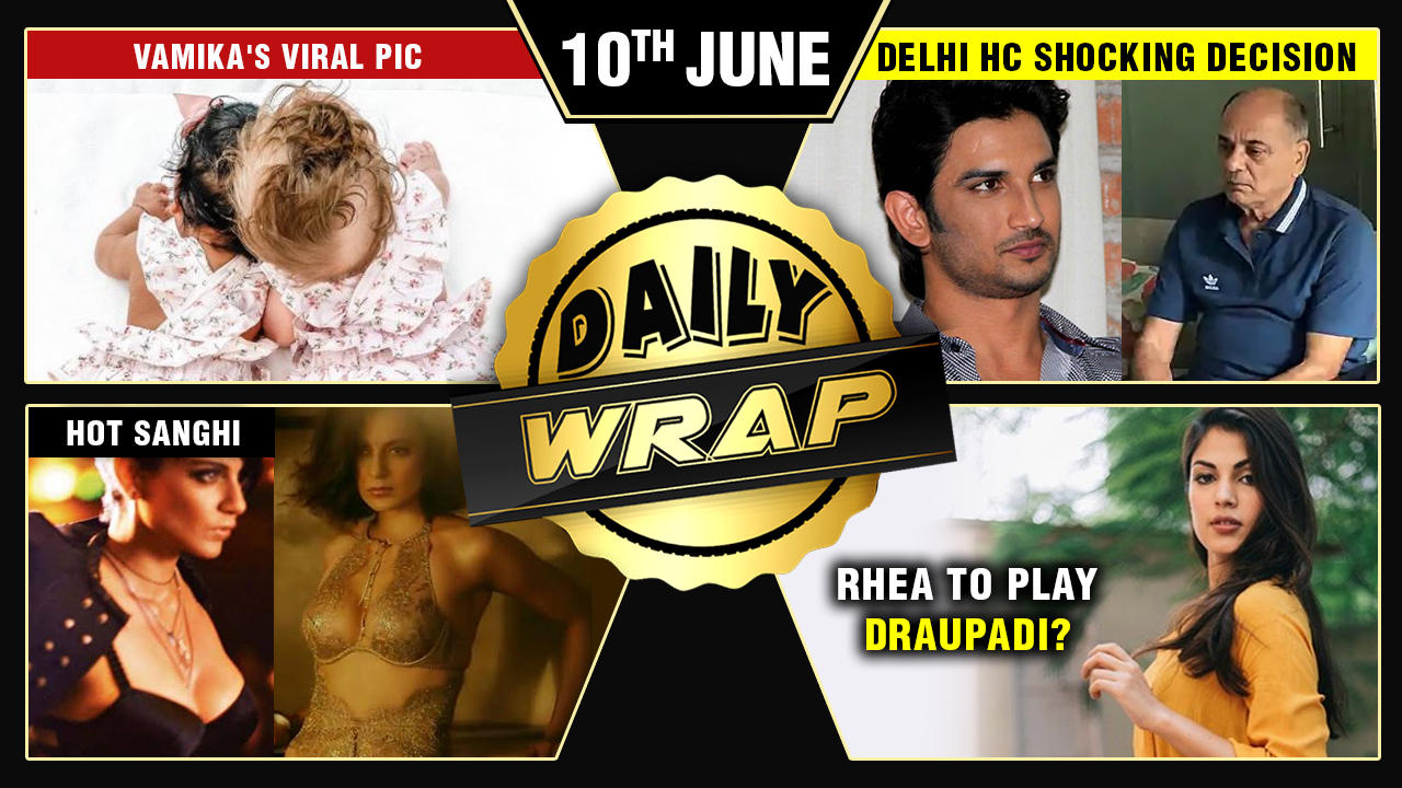 Kangana Calls Herself Hot Sanghi, Rhea As Draupadi, Manoj Bajpayee On Family Man 3 | Top 10 News