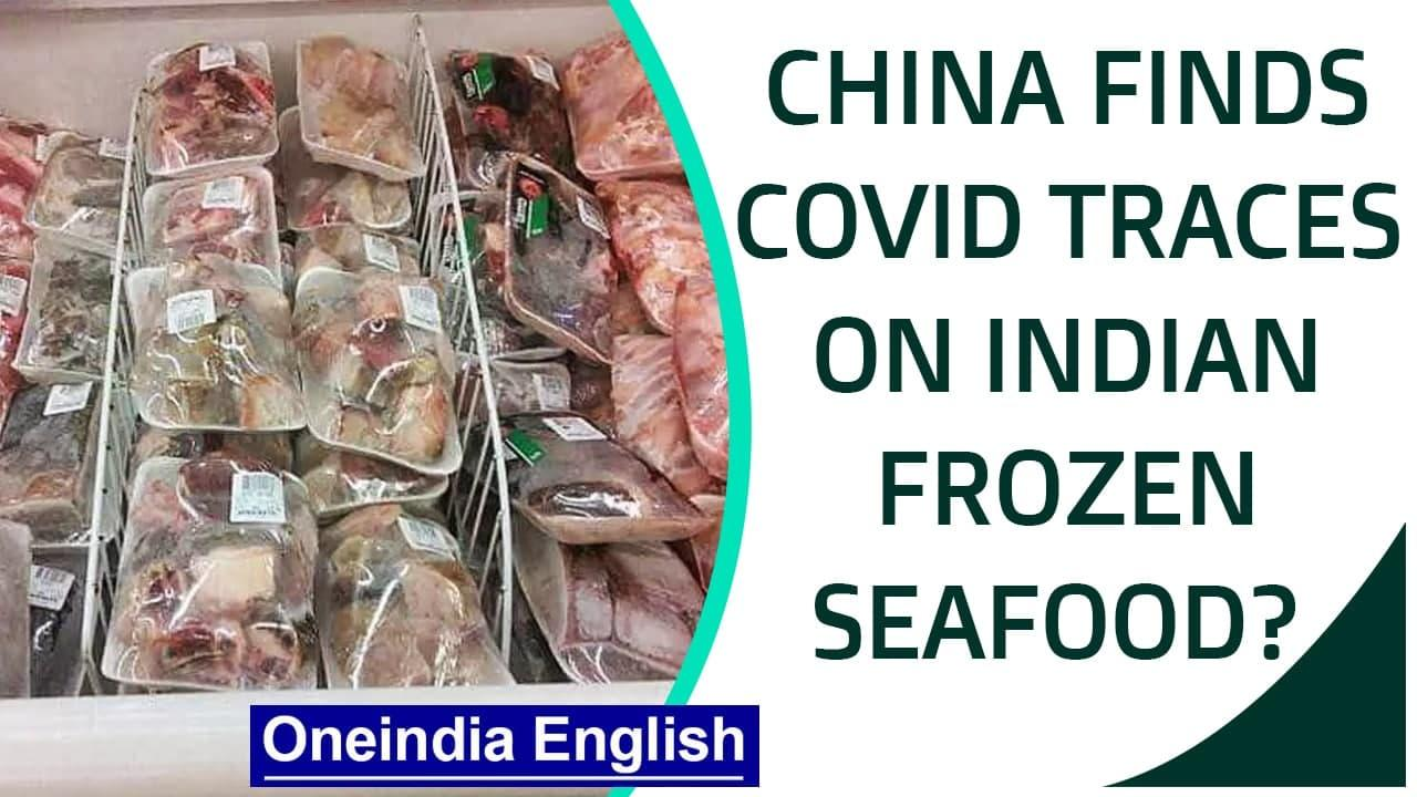 China suspends import of frozen seafood from 6 Indian firms after Covid traces found | Oneindia News