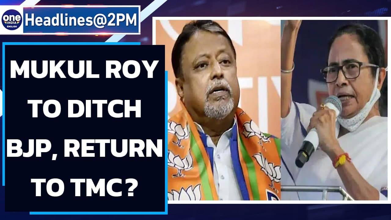 Mukul Roy set to meet Mamata Banerjee, likely to ditch BJP and return to TMC | Oneindia News