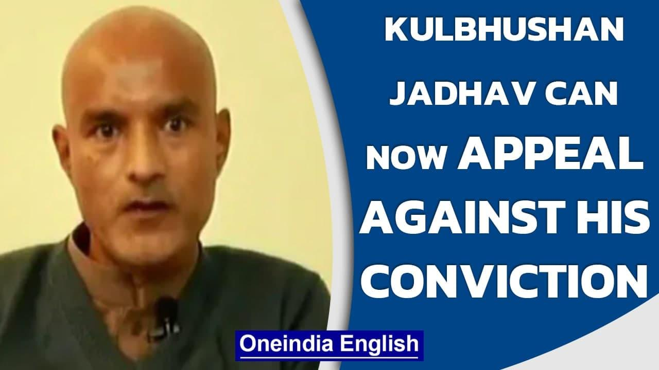 Kulbhushan Jadhav can now appeal against his conviction   Oneindia News