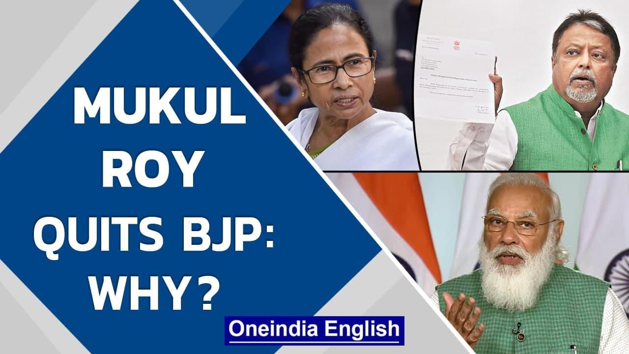 Mukul Roy's BJP honeymoon ends, did Suvendhu Adhikari prompt exit? | Oneindia News