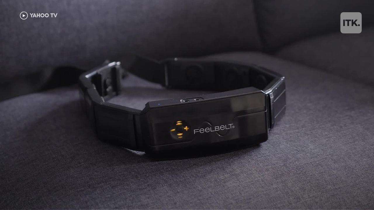 Feelbelt haptic feedback belt - In The Know Singapore