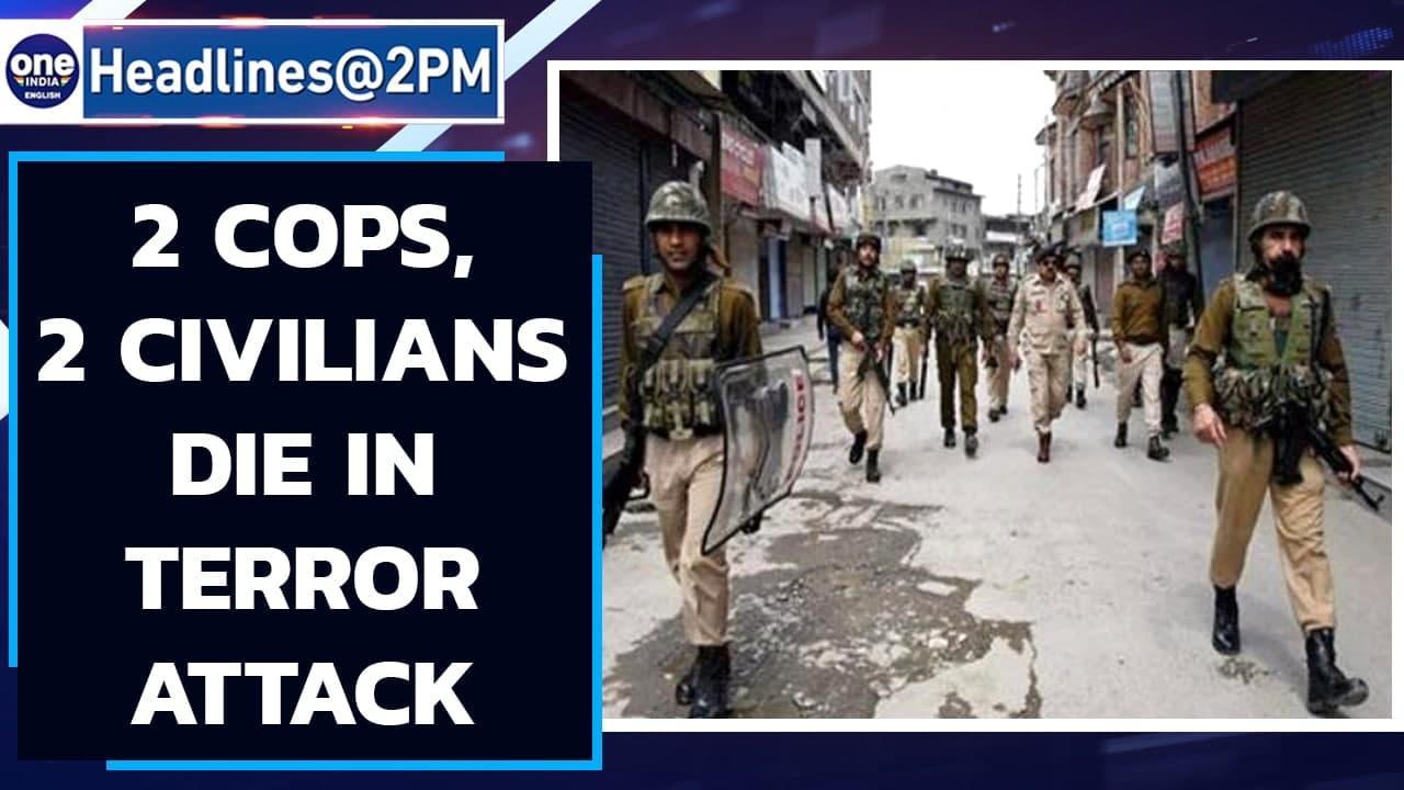 Kashmir attack: 2 cops, 2 civilians dead | Mass exits in Lakshadwep BJP | Oneindia News