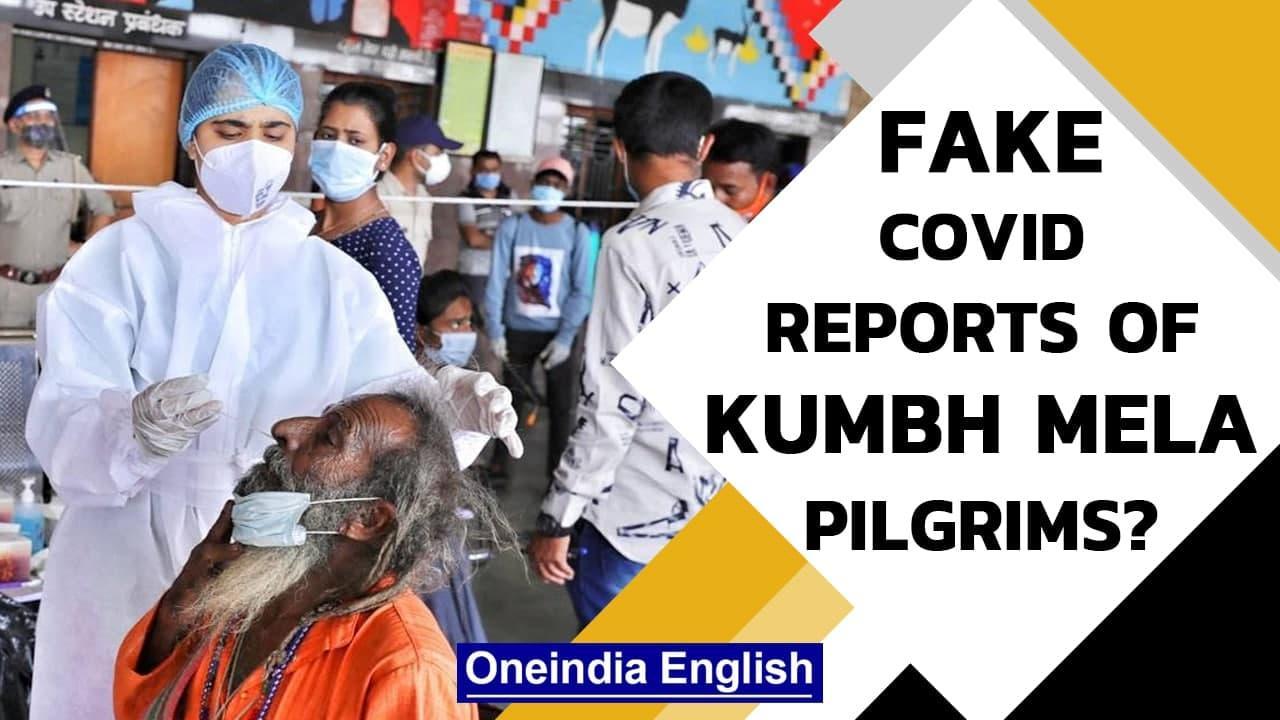Uttarakhand govt probe alleged fake Covid reports of Kumbh visitors; ICMR flags case | Oneindia News