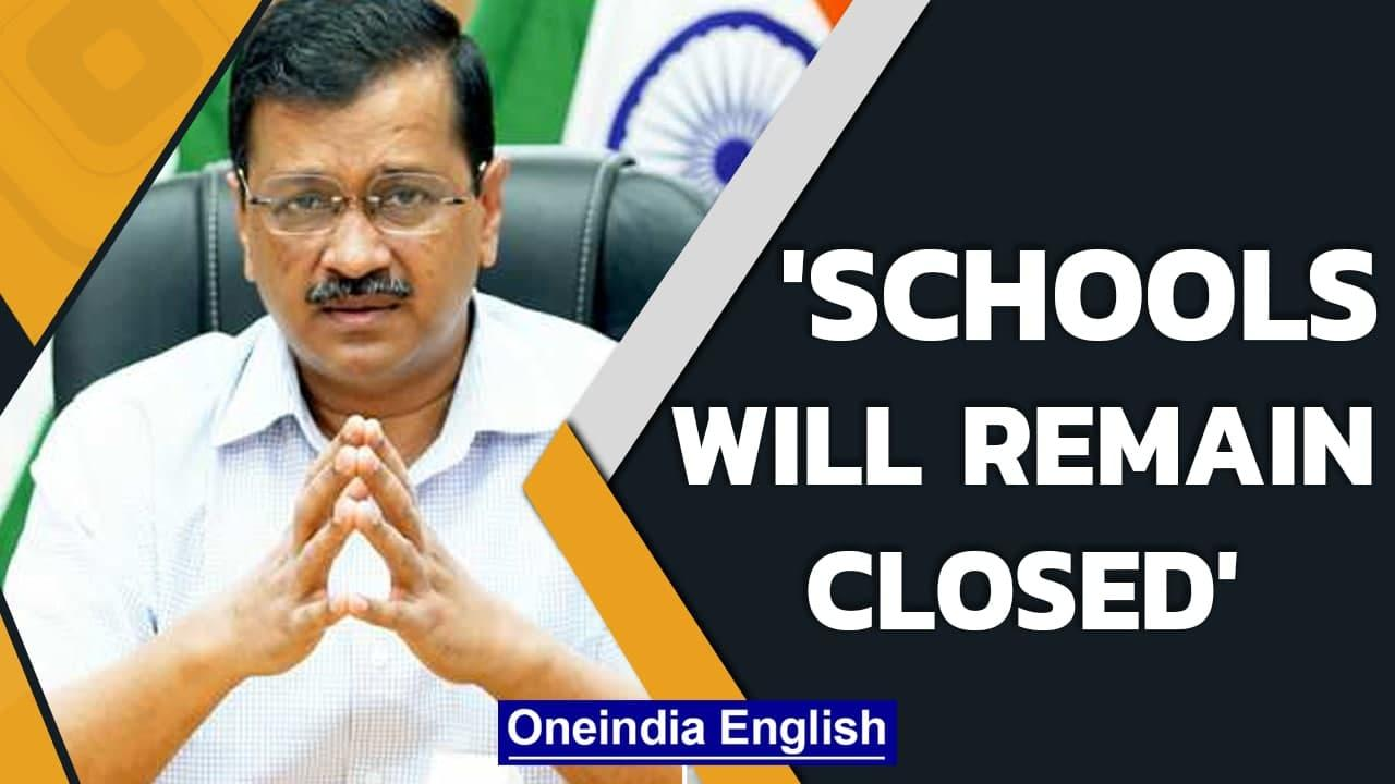 CM Kejriwal on Delhi unlock: Markets to reopen with some restrictions | Oneindia News