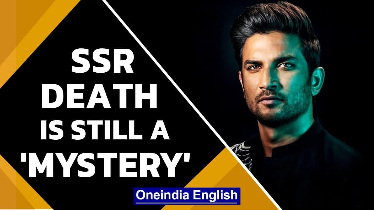 Sushant Singh Rajput: Has probe into his death reached any breakthrough? | Oneindia News
